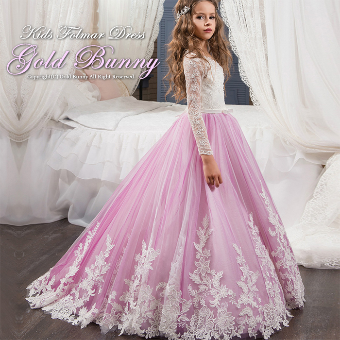 04f3e86e3ae55 ... 子供ドレス 発表会 こどもドレス キッズドレス 子供 結婚式 発表会 七五三 ドレス 子供