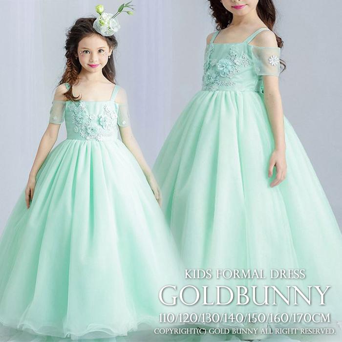 Dress shop GOLDBUNNY | Rakuten Global Market: The long formal dress ...