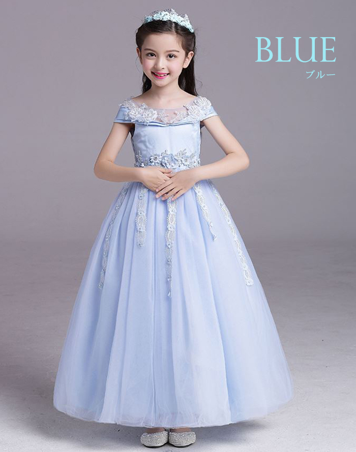 227b64a56316 Child dress purple blue white off shoulder embroidery long dress flower  girl Seven-Five-Three Festival Tulle skirt event party dress wedding  ceremony ...
