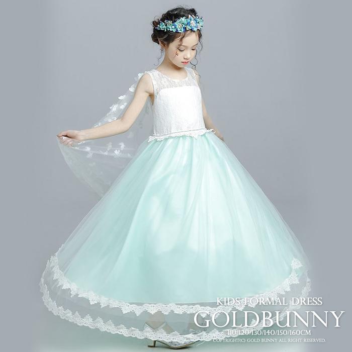 Dress shop GOLDBUNNY | Rakuten Global Market: The flower girl Seven ...