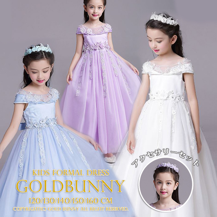 213019ad0e01 Child dress purple blue white off shoulder embroidery long dress flower  girl Seven-Five-Three Festival Tulle skirt event party dress wedding  ceremony ...