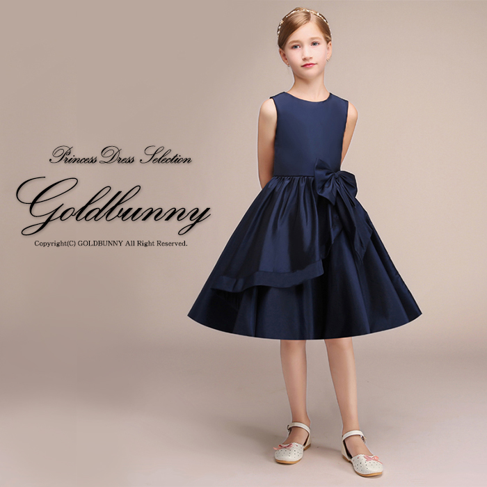 【送料無料】子供ドレス 光沢のある素材にウエストのリボンがエレガントな子どもドレス 結婚式 発表会 七五三 こどもドレス 子どもドレス 子供 ドレス 発表会 上質 ダンス衣装 ガールズ
