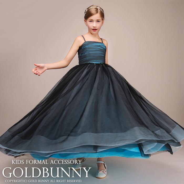 子供ドレス ブラックとブルーのコントラストが美しい 子どもドレス チュールドレス 結婚式 発表会 七五三 こどもドレス 子どもドレス 子供 ドレス 発表会 上質 ダンス衣装 ガールズ