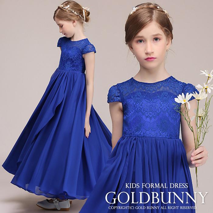 子供ドレス 胸元レースにフォンスカートが優雅にゆれる 子どもドレス 結婚式 発表会 七五三 こどもドレス 子どもドレス 子供 ドレス 発表会 上質 ダンス衣装 ガールズ