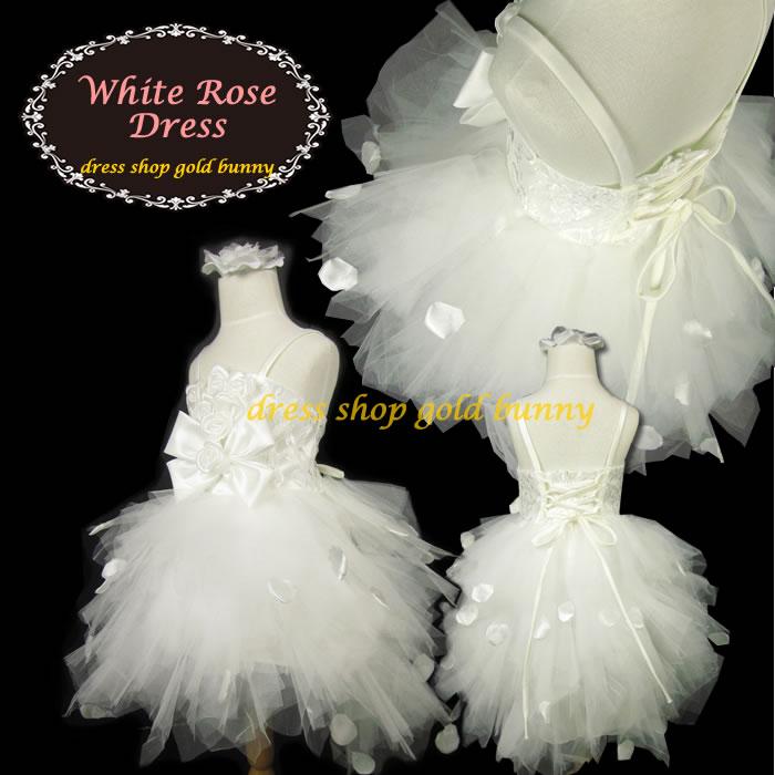 e2506ba2aa30b 楽天市場 ホワイトチュールのふわふわスカートに白バラの花びらが舞う ...