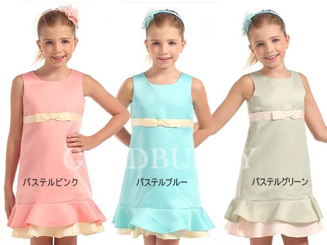 Dress shop GOLDBUNNY | Rakuten Global Market: Child dress kids kids ...