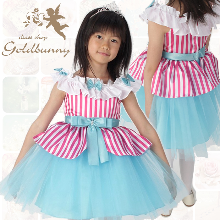 Dress shop GOLDBUNNY | Rakuten Global Market: Unique off shoulder ...