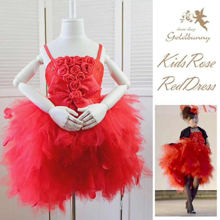 c46005550ff1c 楽天市場 子供ドレス レッドチュールのふわふわスカートに赤バラの ...