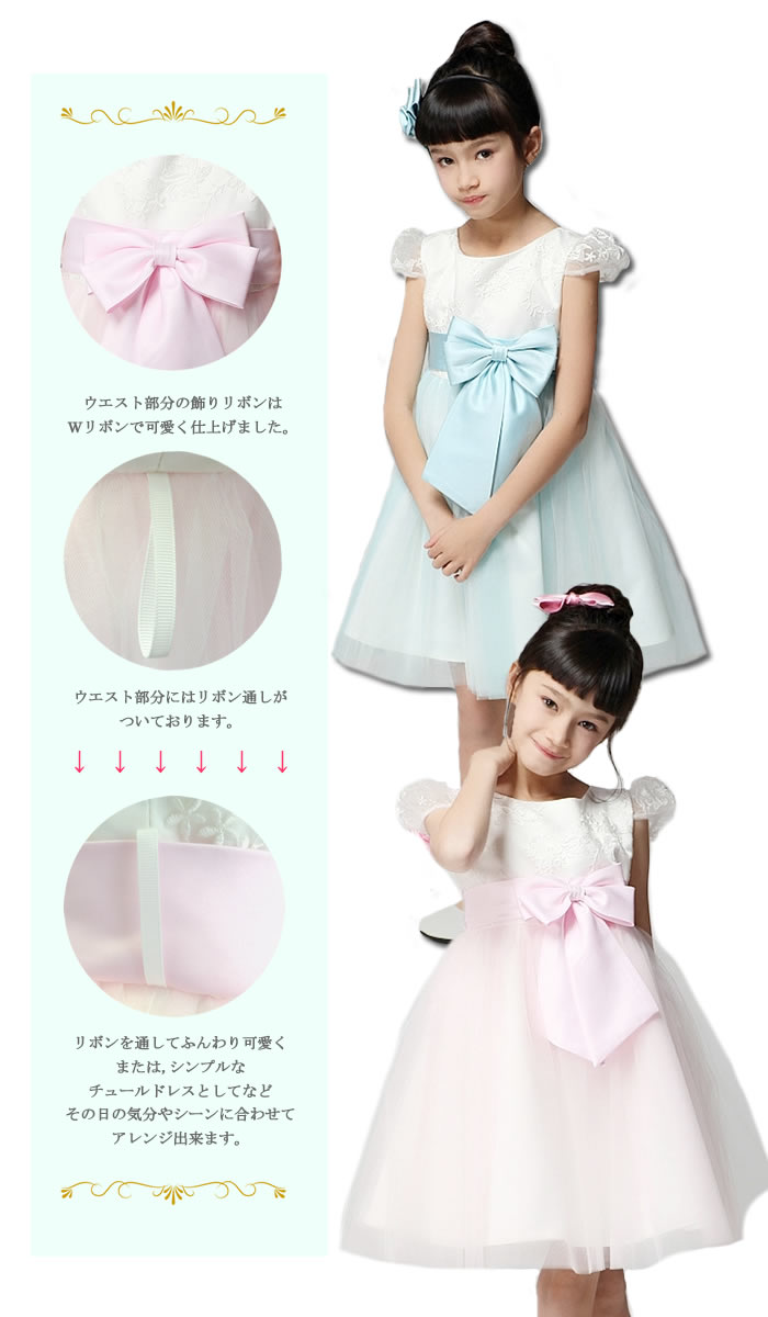 86d44193fdd8 Product name. [Product number d-0048] light blue and pink pastel color dress