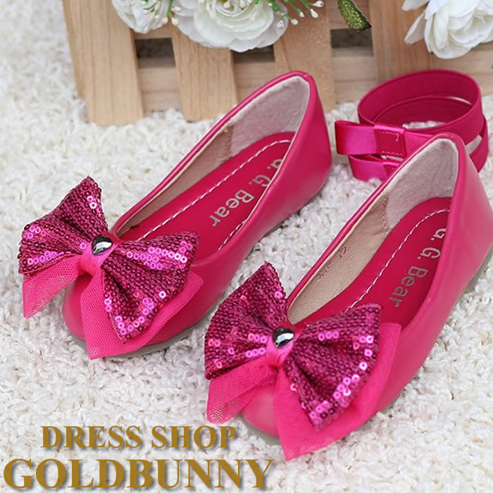 bab801f3fb8fd ピンクゴールドフォーマル七五三発表会靴シューズキッズシューズ子供シューズ子供シューズフォーマル靴