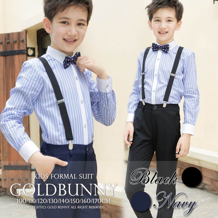 Dress Shop Goldbunny Four Points Of Set Boy Suit Navy Black Blues