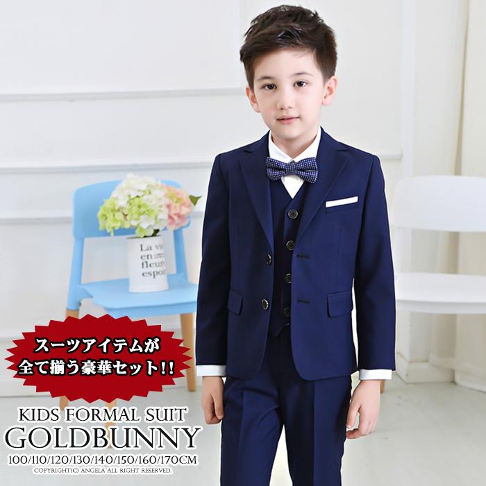 62685087c307c スーツ 男の子 スーツ キッズ フォーマル 男の子 子供 タキシード フォーマル 子供スーツ カジュアル 男の子 タキシード 子供服