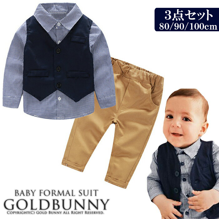 b95ef52abf7c5 Boys suit baby suit 3-point set best blouse pants gingham formal boys  formal kids ...