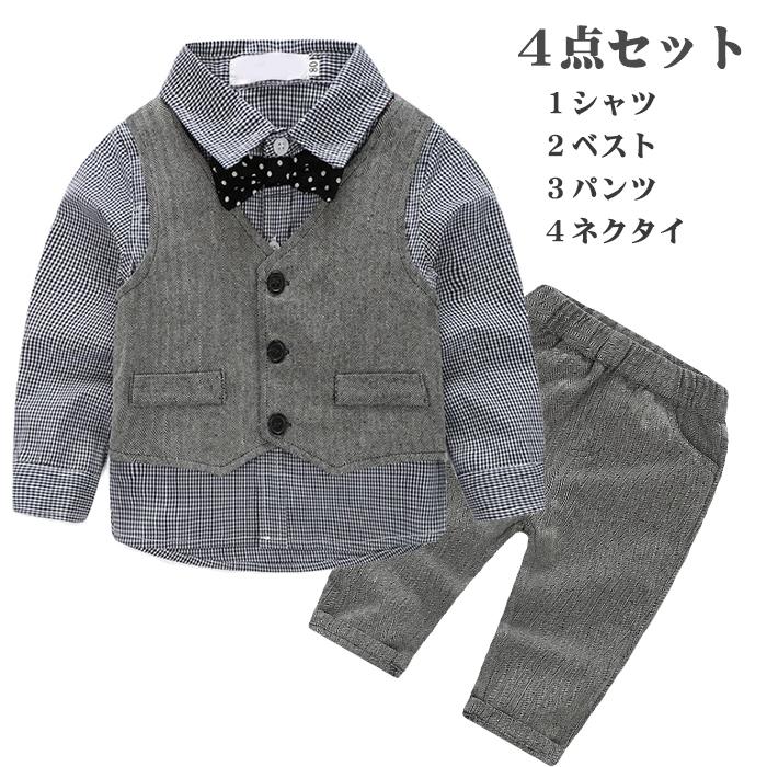 3fd48f0d105b0 男の子スーツツイードチェック3点セットベストブラウスパンツギンガムチェックフォーマル男の子フォーマル子供