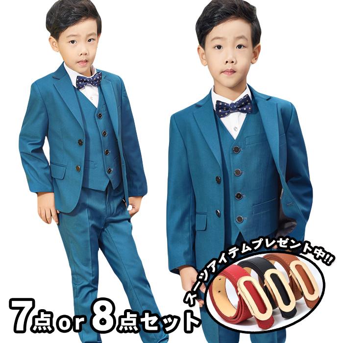 a14ed0d508a5c 卒業式スーツ8点セットブルースーツ男の子スーツキッズフォーマル男の子子供フォーマル子供