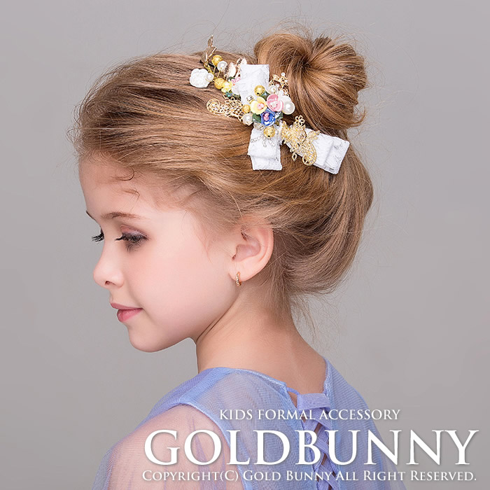 Dress shop GOLDBUNNY