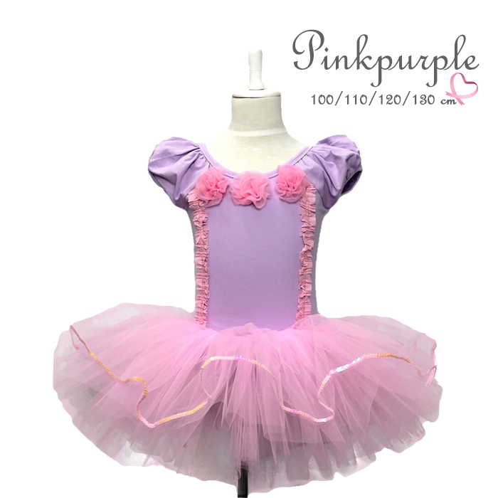 e5a873bb9ec4 The Rapunzel-like Pink Purple cute Leotard dance ballet TDL to explore to  recommended 100 ...