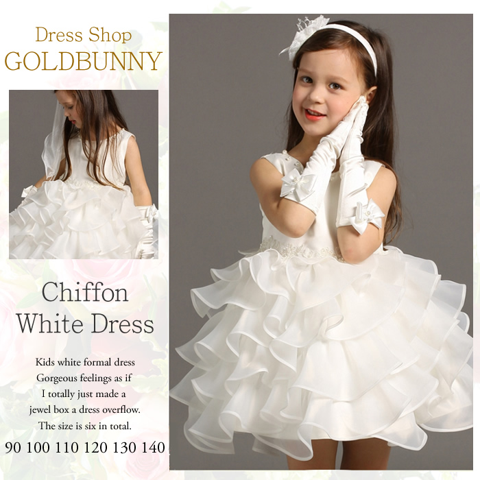 Dress Shop Goldbunny Rakuten Global Market Kids Formal Dresses