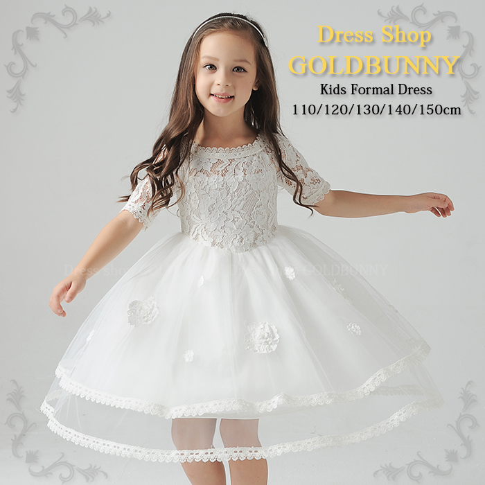 Dress shop GOLDBUNNY | Rakuten Global Market: Kids formal dresses ...