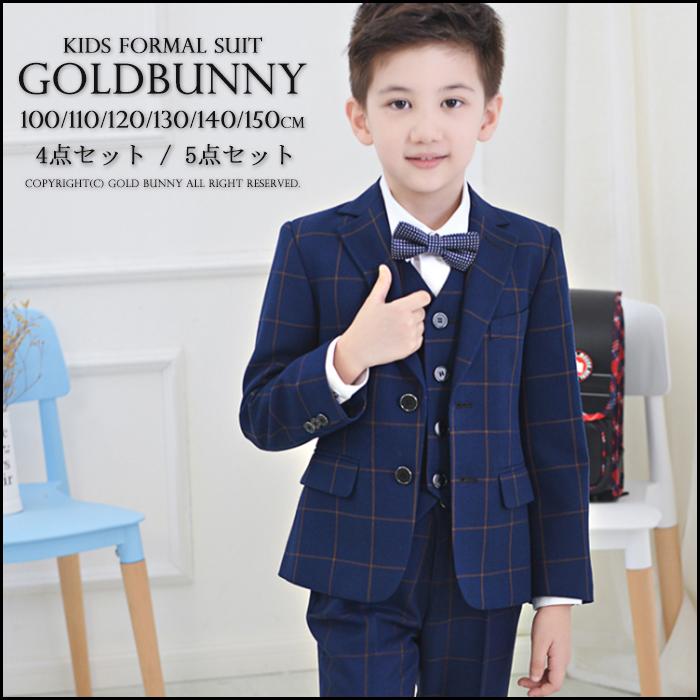 a304a5ffed897 卒業式 男の子 フォーマル 子供服 キッズ フォーマルスーツ 男の子 子供スーツ 子供 スーツ 入学・