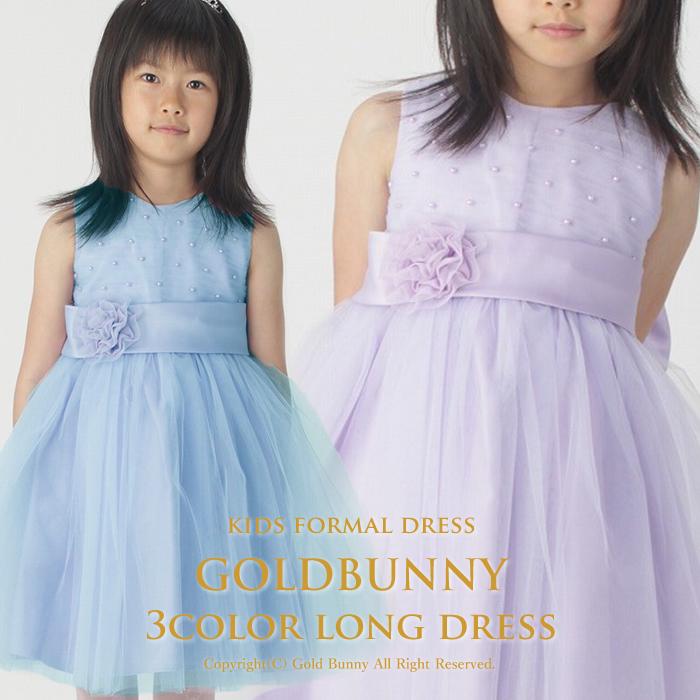 Dress shop GOLDBUNNY | Rakuten Global Market: Children dress wedding ...