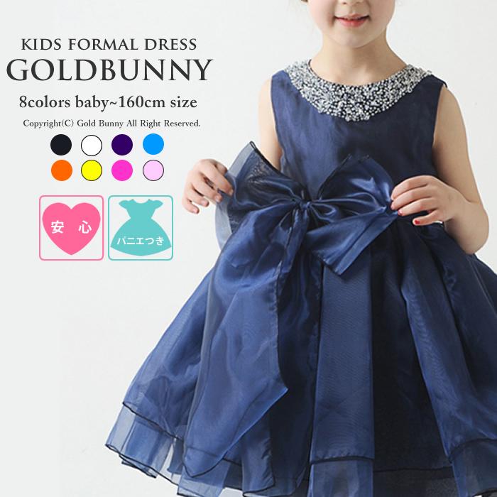 91b9773ca Dress shop GOLDBUNNY  Child dress white navy organdy dress bijou ...
