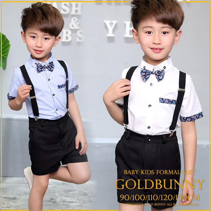 Dress Shop Goldbunny Suit Shorts Shirt Blue Black Presentation Suit