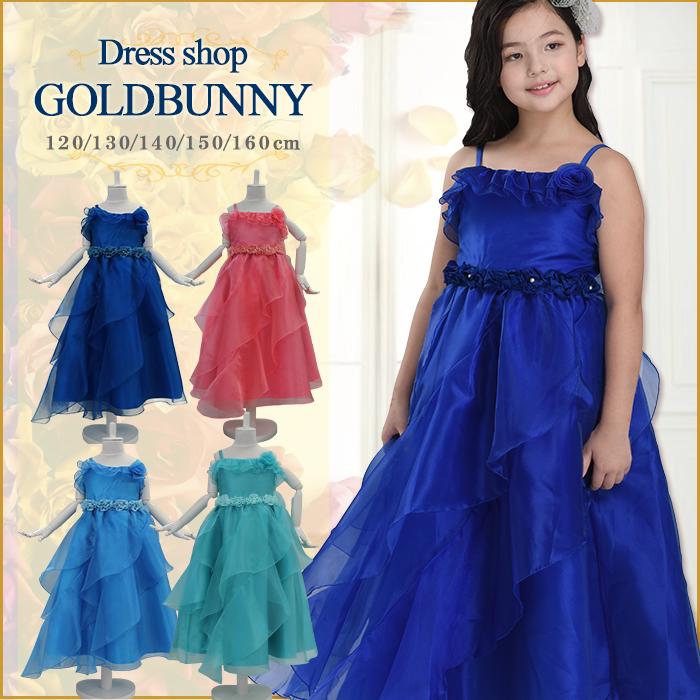 Dress shop GOLDBUNNY | Rakuten Global Market: Children dress ...