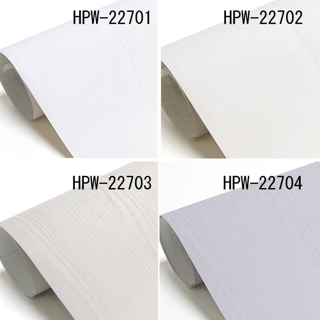 壁紙シール ついに再販開始 サンプル 定番の人気シリーズPOINT(ポイント)入荷 大き目