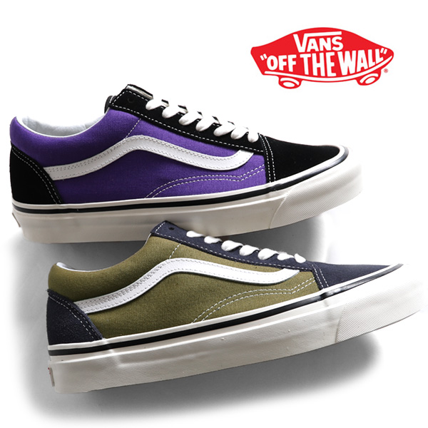 02eabe677a Golden State  VANS vans Anaheim old school Old Skool 36 Dx purple ...