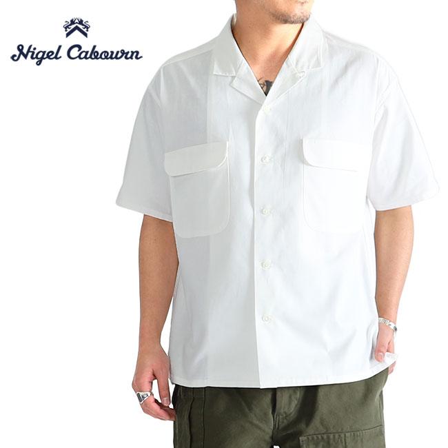Nigel Cabourn ナイジェルケーボン オープンカラーシャツ 80360011005 80380011005 半袖シャツ (メンズ)