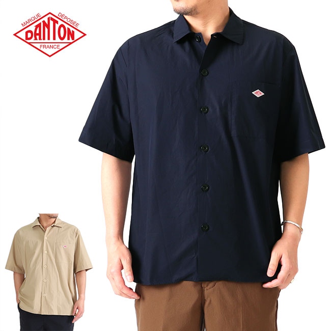 ▼クーポン対象外▼ DANTON ダントン ワークシャツ ワイドシャツ JD-3609 MSA ボックス 半袖 (メンズ)