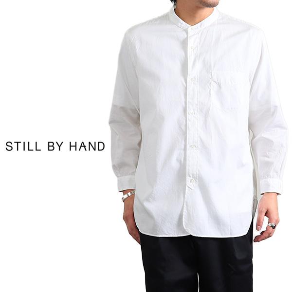 STILL BY HAND スティルバイハンド 8分袖 バンドカラーシャツ SH0582 ノーカラー (メンズ)