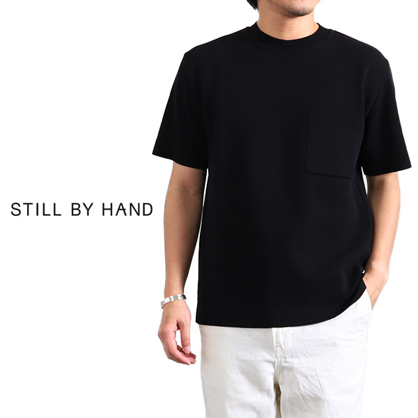 STILL BY HAND スティルバイハンド ニットTシャツ KN0481 ミラノリブ (メンズ)