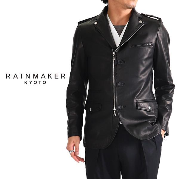 【TIME SALE 40%OFF】RAINMAKER KYOTO レインメーカー シングルブレザー ライダースジャケット RM182-001 レザージャケット (メンズ)