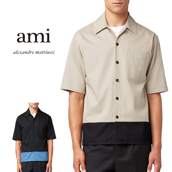 【SALE 30%OFF 】ami アミアレクサンドルマテュッシ コットンツイル 2トーンカラーシャツ (メンズ)