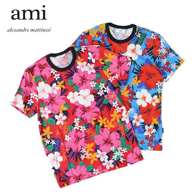 【TIME SALE 40%OFF】ami アミアレクサンドルマテュッシ トロピカル 花柄Tシャツ (メンズ)