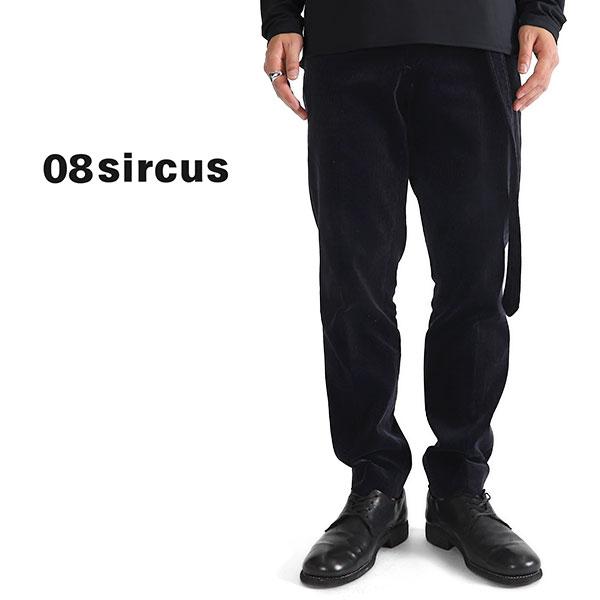 08sircus 08サーカス ベルト付き スリム コーデュロイパンツ S18AW-PT01 ゼロエイトサーカス (メンズ)