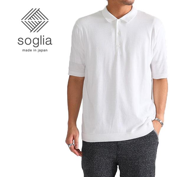 Soglia ソリア スビン ニットポロシャツ SUVIN Polo Shirt (メンズ)