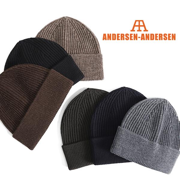 【クーポン対象アイテム 4/8(月) 12:59終了】ANDERSEN-ANDERSEN アンデルセンアンデルセン ビーニー ニットキャップ BEANIE CLASSIC 5GG ニット帽 帽子 (メンズ レディース)