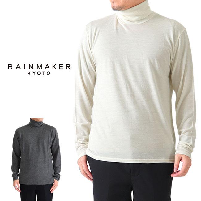 RAINMAKER レインメーカー ハイゲージ ハイネック セーター RM182-035 タートルネック (メンズ)
