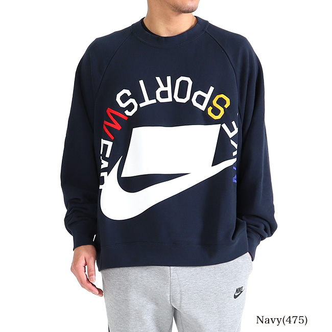 NIKE Nike NSW over size pullover sweat shirt AR1623 trainer (men's)