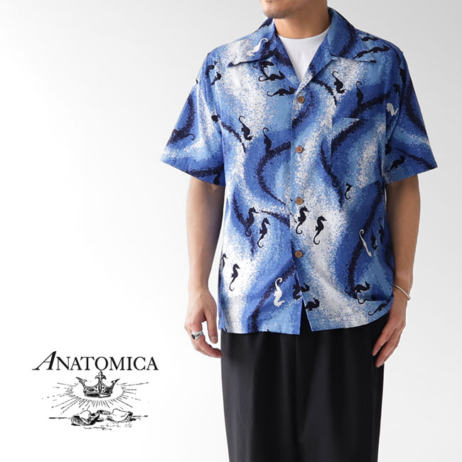 ANATOMICA アナトミカ タツノオトシゴ ハワイアンシャツ 530-541-16 総柄 アロハシャツ (メンズ)