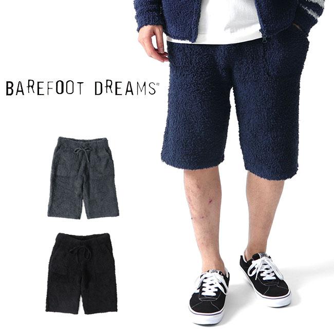 BAREFOOT DREAMS ベアフットドリームス ハーフパンツ C547 ショートパンツ (メンズ)