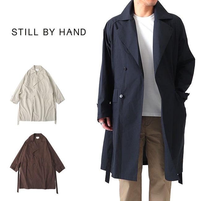 Still by Hand スティルバイハンド ベルテッドコート CO01201 ハーフコート (メンズ)