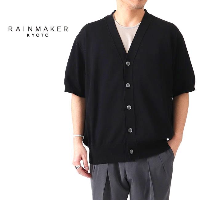 RAINMAKER 開店祝い レインメーカー ショートスリーブ カーディガン 供え メンズ RM201-029