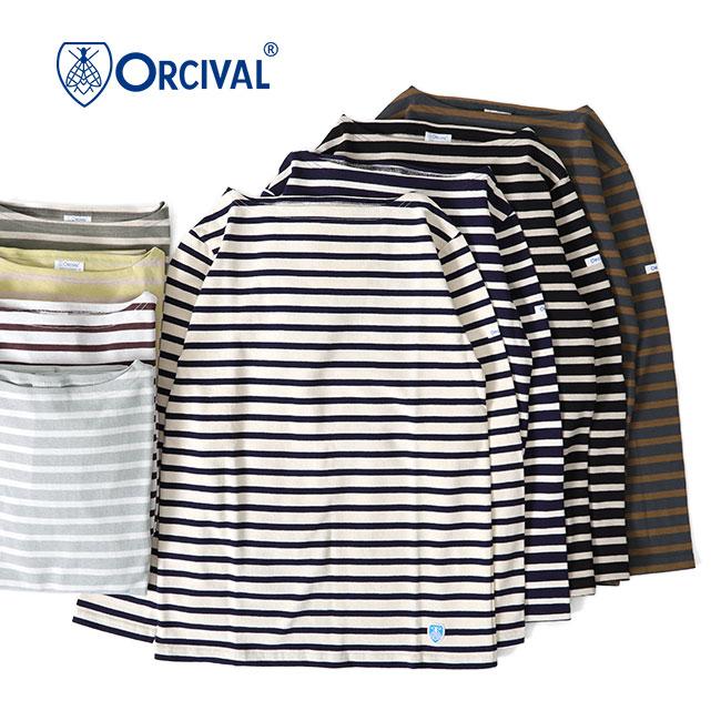 ORCIVAL オーシバル おすすめ特集 コットンロード ◆セール特価品◆ ボーダー フレンチバスクシャツ マリン ロンT メンズ B211 カットソー