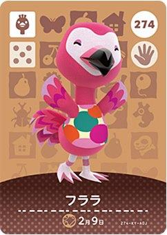 Animal crossing No.274 of the 3 series flora of the Woods card amiibo