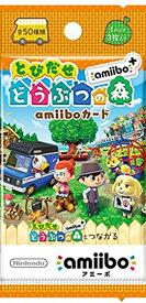 どうぶつの森アミーボカード amiibo 任天堂 『とびだせ どうぶつの森 amiibo+』amiiboカード 5パックセット未開封