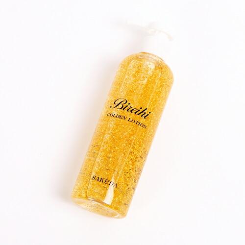 [乳液] [面部乳液金币,黄金化妆品美丽的金色乳液
